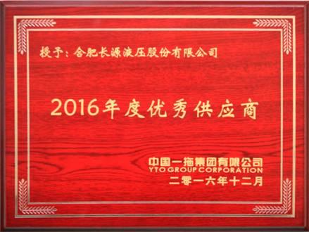 http://www.hchc.cn/uploadfiles/20170105/20170105085134586.jpg