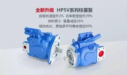 """恒立液压助力中国挖掘机行业发展开启新征程""""/"""
