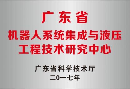http://news.sosd.com.cn/upload/News/2018-2-5/201825103837106bcyb3.jpg