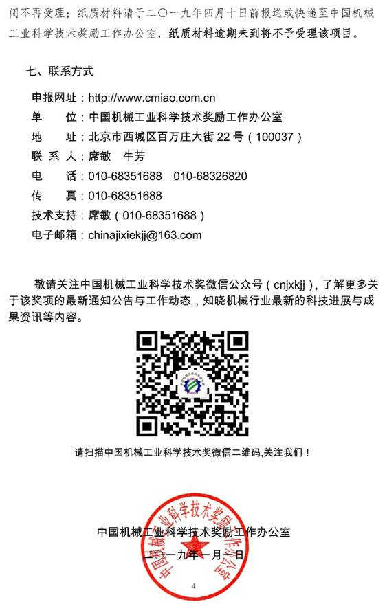 http://www.cmiao.com.cn/cms/res_base/jeecms_com_www/upload/article/image/2018_4/12_27/089hjq5xfgjn.jpg