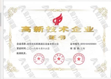 http://pro34c364.pic36.websiteonline.cn/upload/1111.jpg