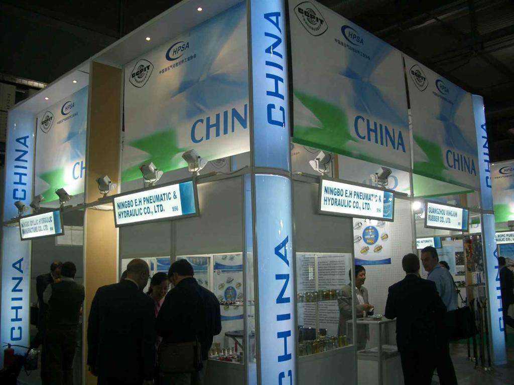 中国液压协会图片